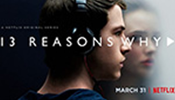 3 серия 2 сезон
